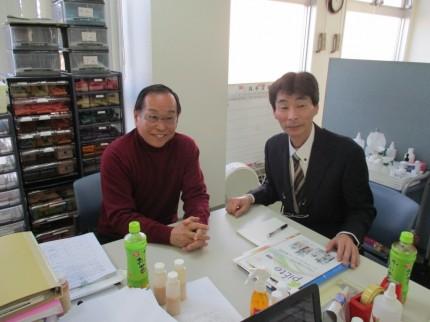斉藤とSIM美容企画の牧社長
