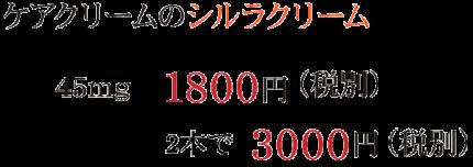 5b8840784f1e231eca6f2c070cecea0a