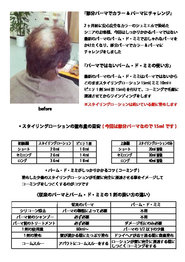 8f8afebc776066b332fc1048bf3ad2141