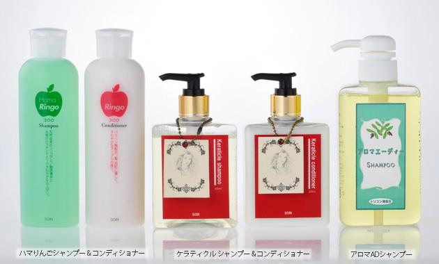 SA_shampoos