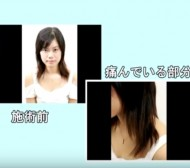 keratin-youtube