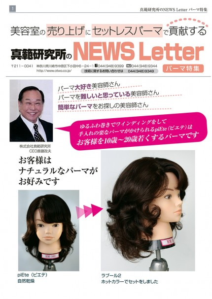 news2-1