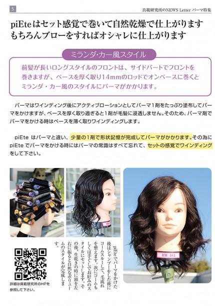 news2-5