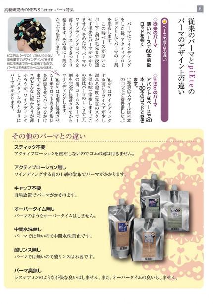 news2-6