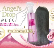 天使のしずく コンディショニング美容液